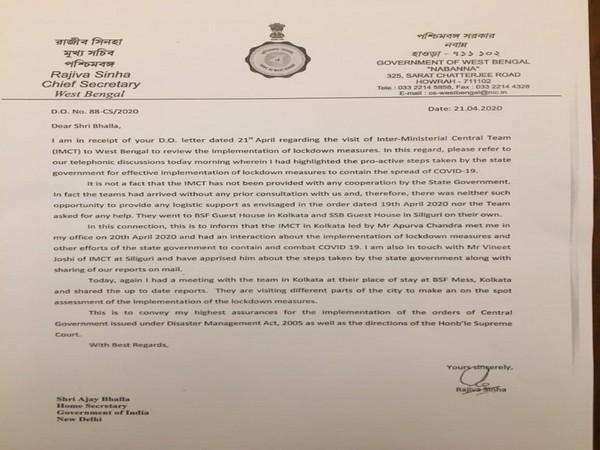 Letter of West Bengal Chief Secretary Rajiva Sinha