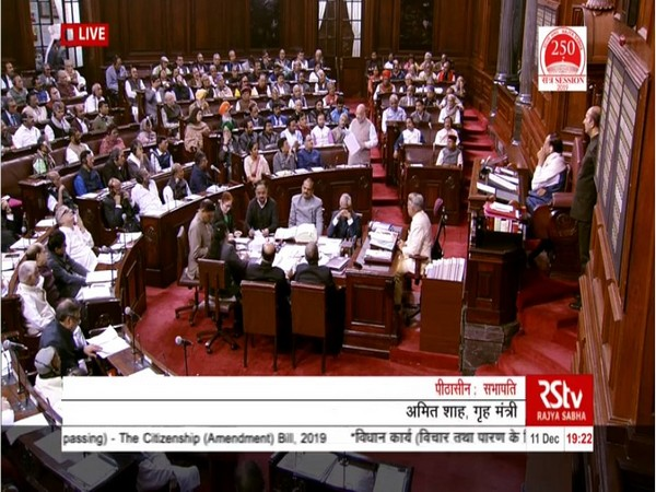 A view of Rajya Sabha during voting on CAB on Wednesday. Photo/RS TV