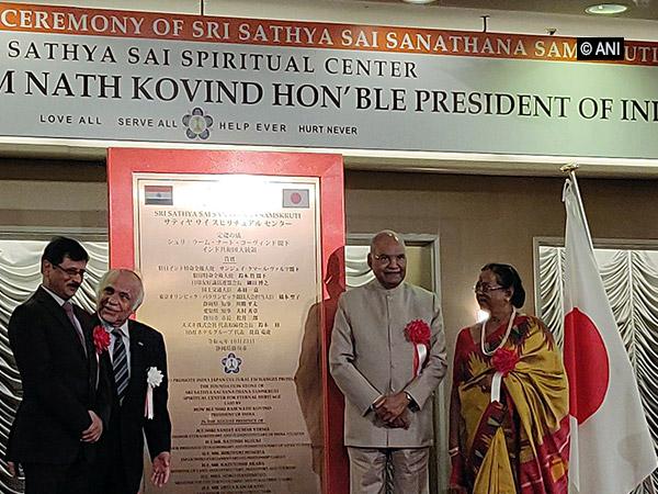 President Ram Nath Kovind in Kakegawa