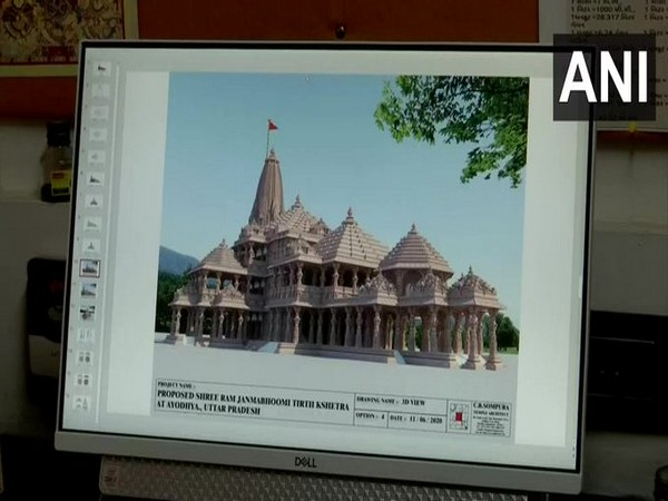 The design of Ram temple, Ayodhya. (File photo)
