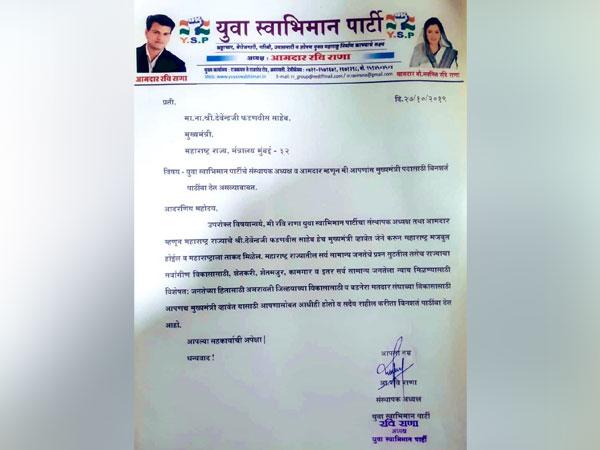 Yuva Swabhiman Party MLA Ravi Rana defeated Shiv Sena's Band Priti Sanjay by a margin of 15,541 votes.