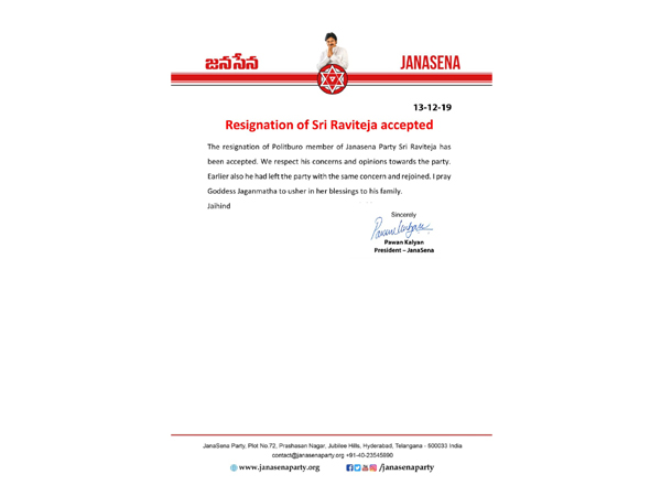 Pawan Kalyan accepts Raju Raviteja's resignation
