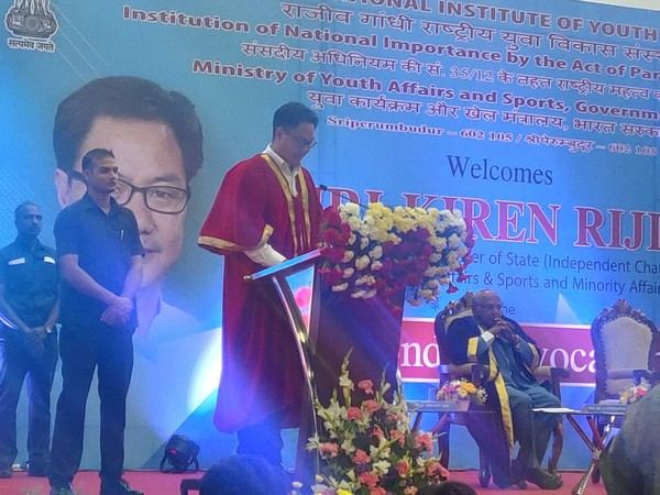 Union Youth Affairs and Sports Minister Kiren Rijiju speaking at Rajiv Gandhi National Institute of Youth Development's second convocation event.