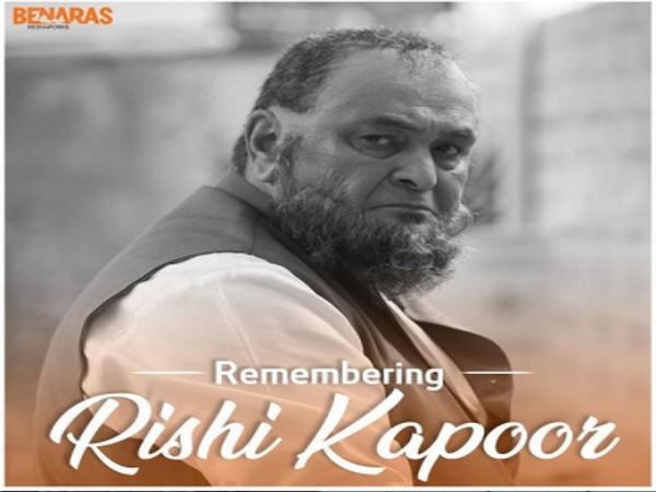 Actor Rishi Kapoor (Image Source: Instagram)