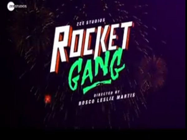 Poster of the film 'Rocket Gang' (Image So