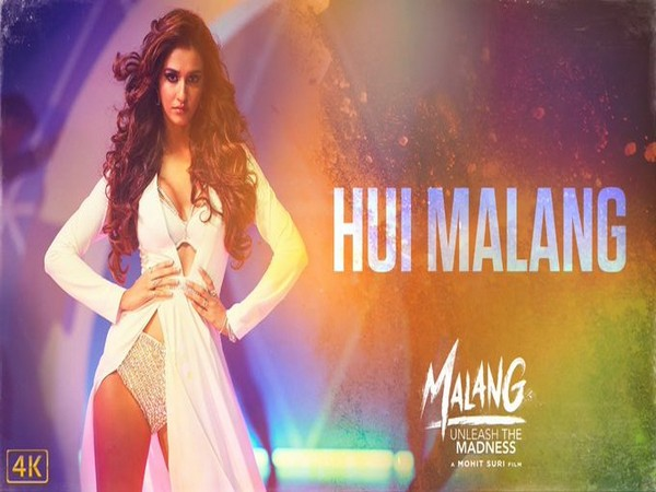 Poster of the song (Image courtesy: Twitter)