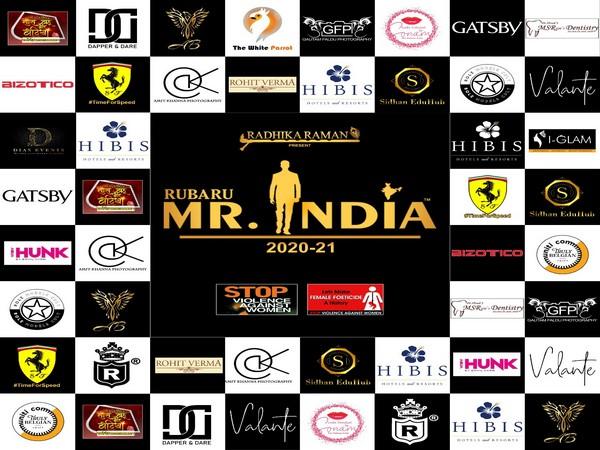 India's biggest men's pageant - Rubaru Mr. India