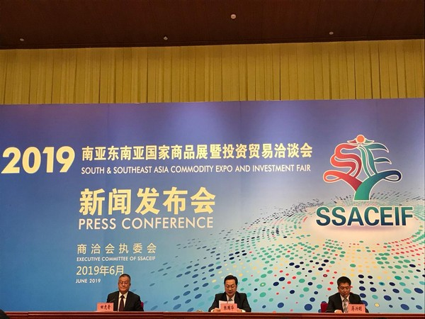 The SSACEIF 2019 will be held from June 12 to 18 at the Dianchi International Convention and Exhibition Center in Kunming.