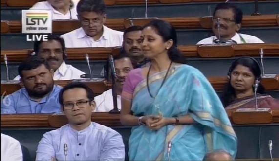 Nationalist Congress Party MP Supriya Sule on Tuesday in Lok Sabha. Photo/ANI
