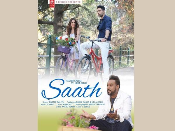 Master Saleem's new song 'Saath'