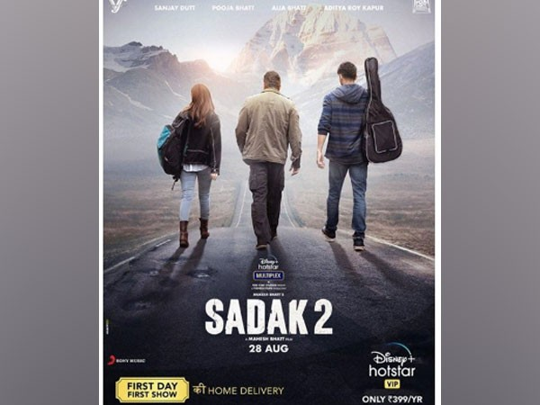 Poster of 'Sadak2' featuring Alia Bhatt, Sanjay Dutt, and Aditya Roy Kapur (Image Source: Instagram)