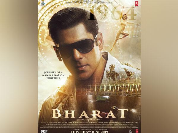 Poster of 'Bharat'