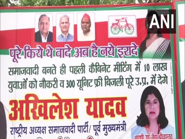 Visual of the poster by Samajwadi Party (Photo/ANI)