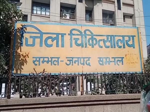Sambhal District Hospital (Photo ANI)