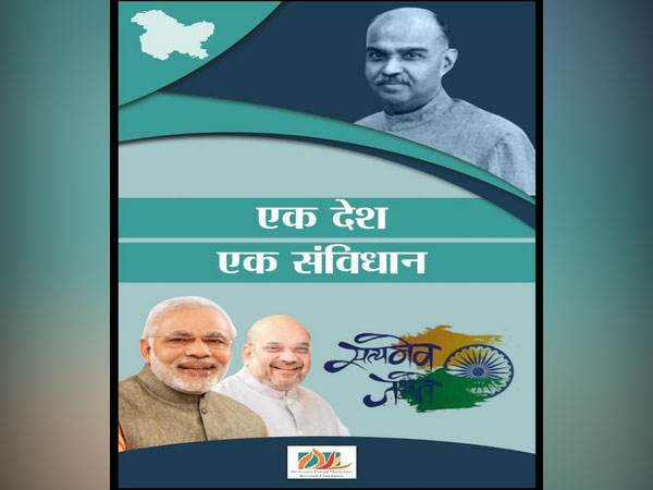 Cover of the book released by BJP on Sunday