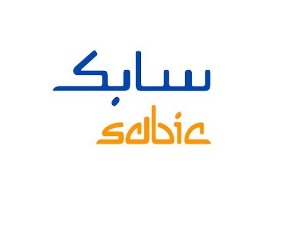 Saudi Basic Industries Corporation logo