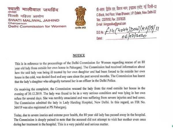 Screengrab of the notice sent by the DCW to Delhi Police on Thursday. Photo/ANI