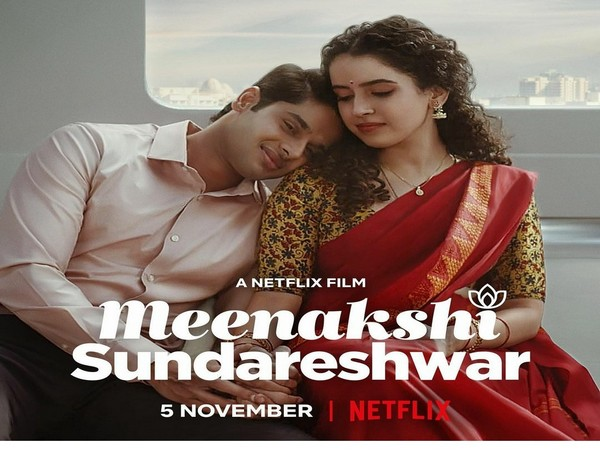 Poster of Meenakshi Sundareshwar (Image source: Instagram)