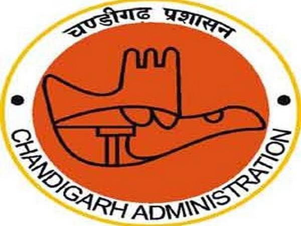 Chandigarh Administration logo (Source/Chandigarh Administration website)