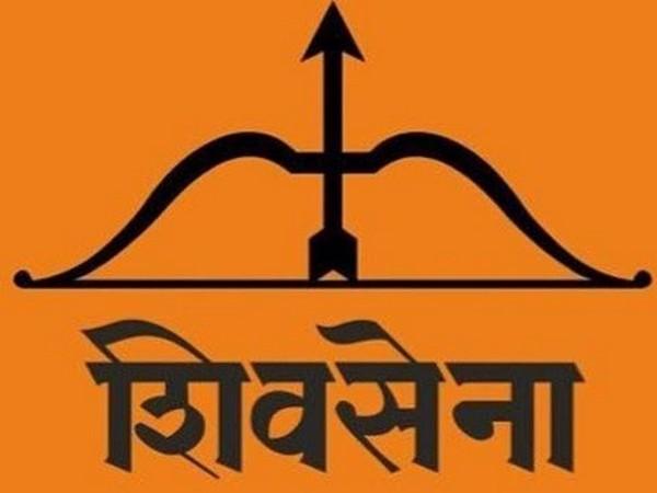 Shiv Sena's electoral symbol