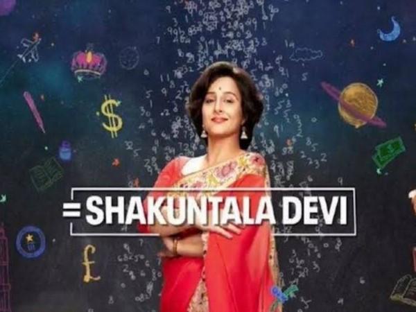 Poster of the movie 'Shakuntala Devi' featuring Vidya Balan (Image source: Twitter)
