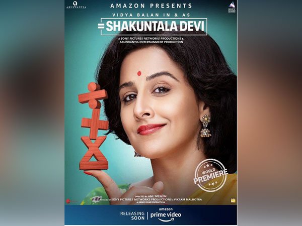 A poster of the film 'Shakunatala Devi' featuring Vidya Balan (Image Source: Instagram)
