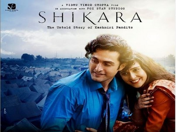 A poster of film 'Shikara'