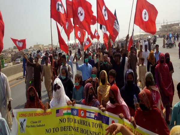 A protest organised in Karachi against land-grabbing of Sindh (ANI)