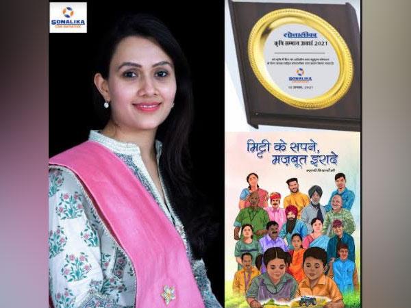 Sonalika Krishi Samman Awards 2021