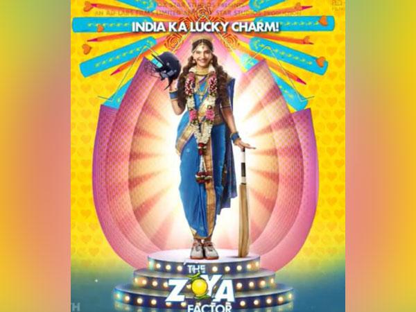 Sonam Kapoor on 'The Zoya Factor' motion poster (Image Courtesy: Instagram)