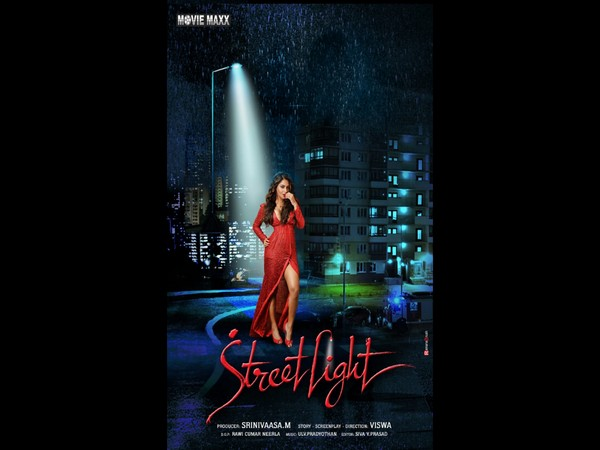 Streetlight poster