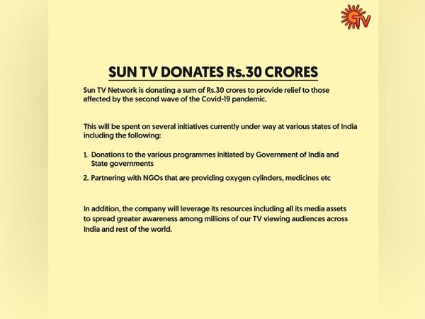 SUN TV's announcement (Image : SRH's Twitter)