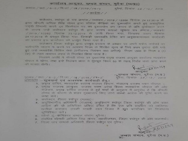 Suspension order issued by Chambal Commissioner Renu Tiwari on December 26. Photo/ANI
