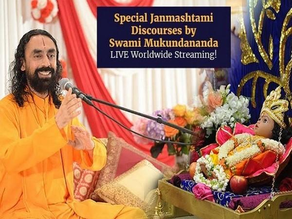 Swami Mukundananda Talk