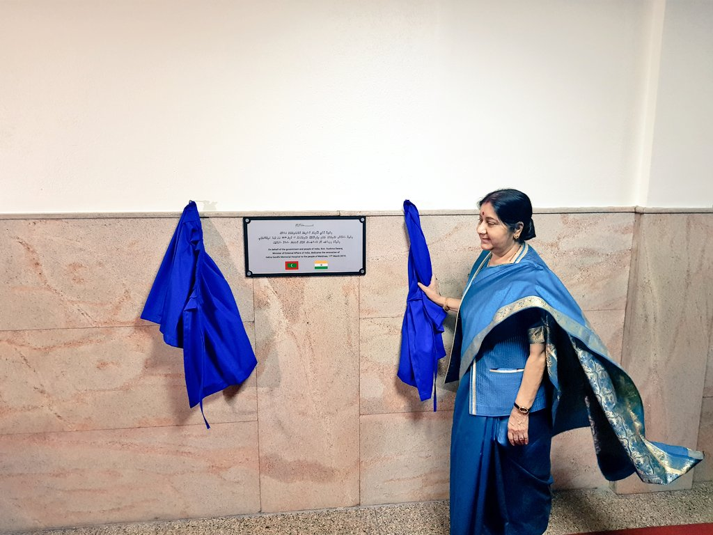 External Affairs Minister Sushma Swaraj unveiling the plague of renovated IGM Hospital in Male on Sunday. (CREDITS: MEA TWITTER)