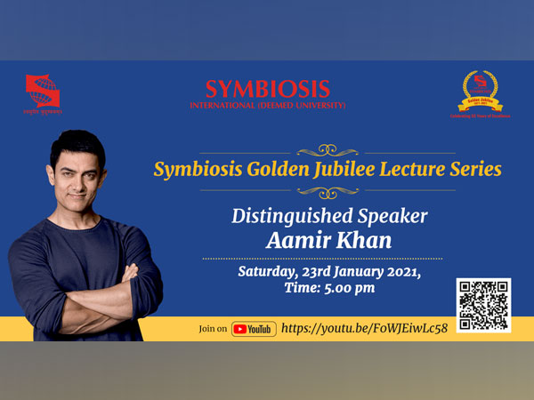 On Saturday, 23rd January, 2021 at 5 pm actor Aamir Khan will be delivering a lecture