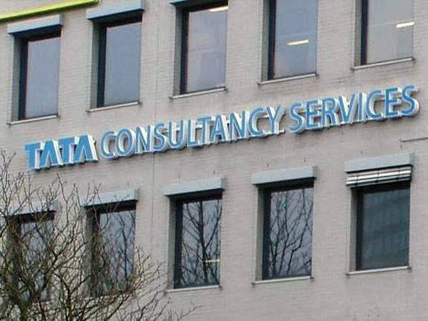 Tata Consultancy Services (TCS) logo