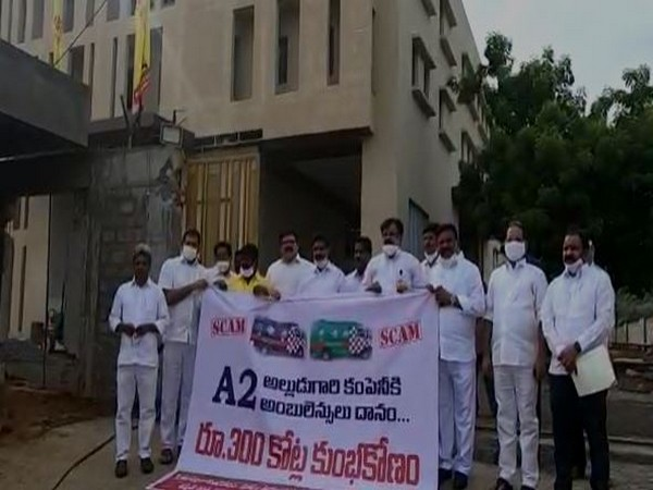 Visual from TDP protest