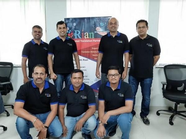 Team Rian