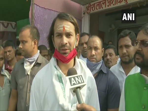 RJD leader Tej Pratap Yadav is contesting from Hasanpur in the Bihar assembly elections. (Photo/ANI)