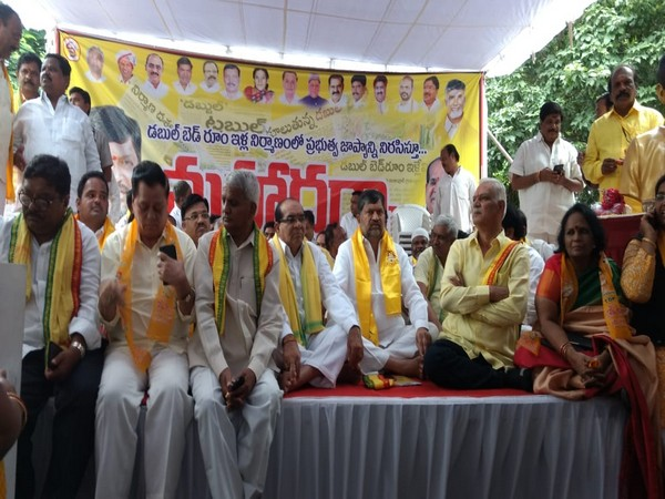 Visual from the protest of Telugu Desam Party in Hyderabad