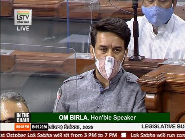 Union Minister of State for Finance Anurag Thakur [Photo/LS TV]