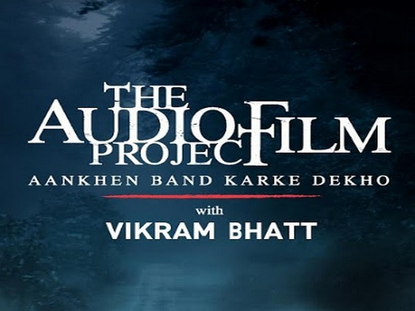 The Audio Film Project