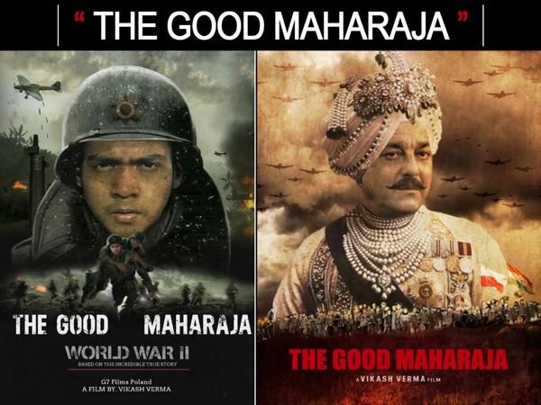 The Good Maharaja