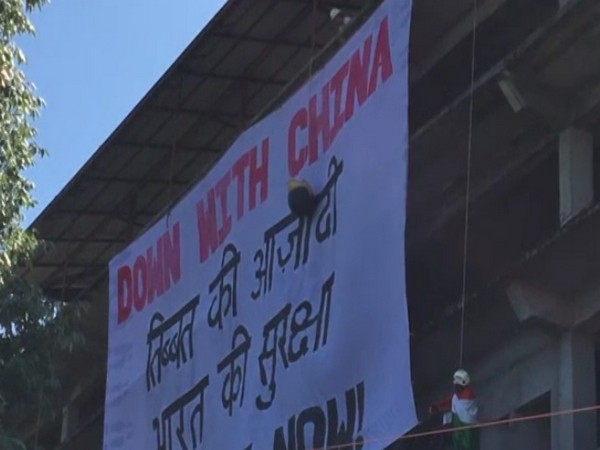 SFT organised protest to mark 99th founding anniversary of CCP. Photo/ANI