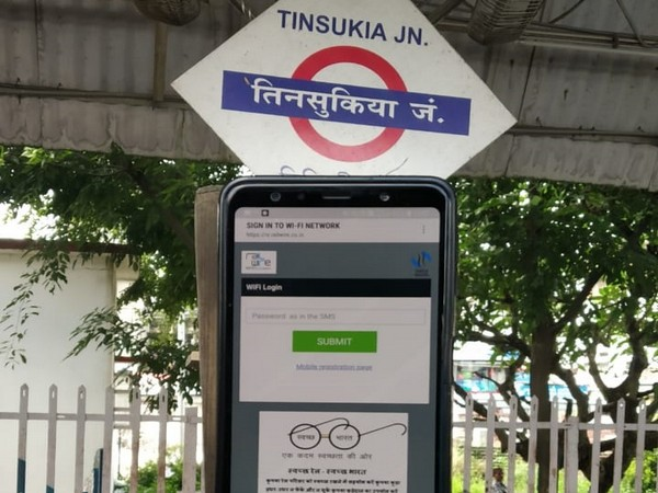 Free public Wi-Fi service on Tinsukia Junction Railway Station