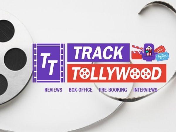 Track Tollywood.com