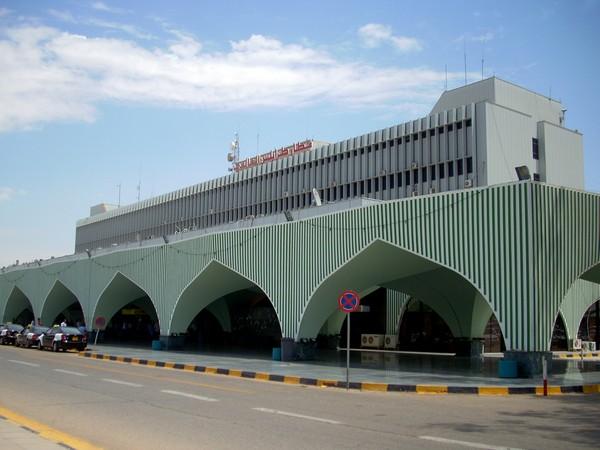 Mitiga International Airport in Tripoli (File photo)