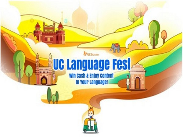 UC Browser - UC Language Fest