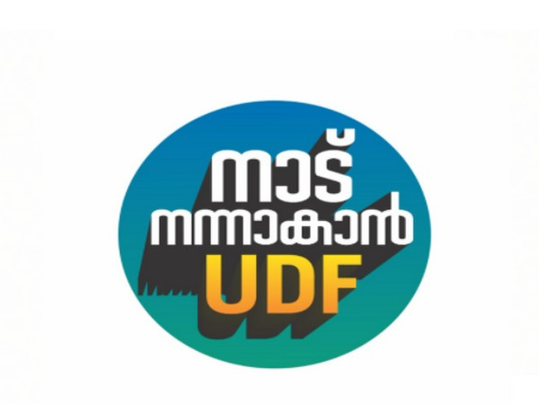 Visual of the campaign slogan released by Congress led UDF (Photo/ANI)